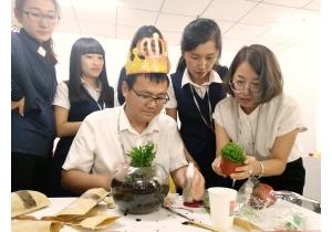 2017年8月华图人生日会