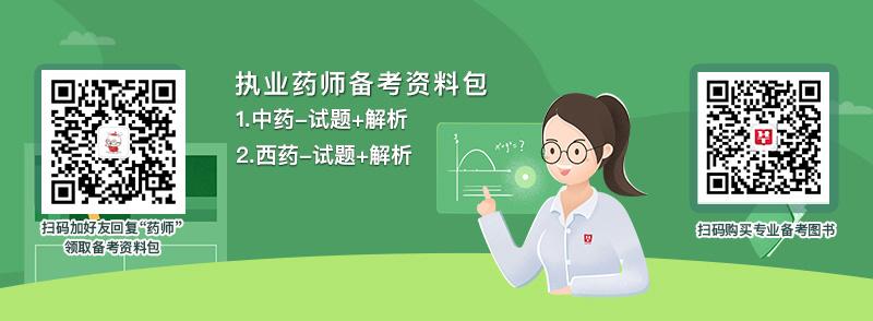 护士资格考试资料包